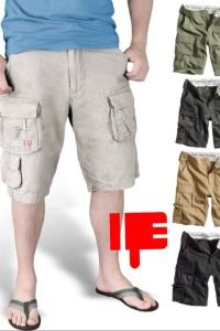 Cargo Pants.jpg